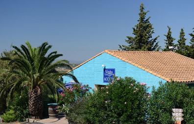 Domaine Résidentiel de Plein Air la Pinède - Agde